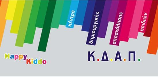 banner-arxiki-kdap